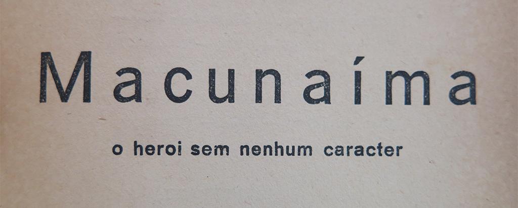 macunaíma-título